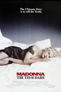 В постели с Мадонной