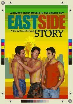 Истсайдская история