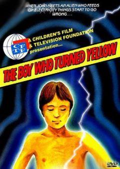 Мальчик, который стал жёлтым