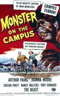 Монстр в университетском городке