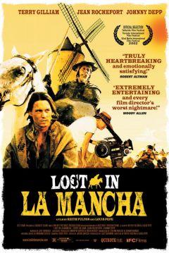 Затерянные в Ла-Манче