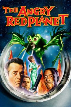 Грозная красная планета