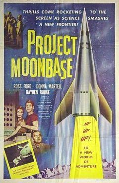 Проект «Лунная база»