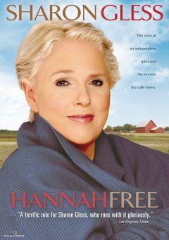 Ханна свободна
