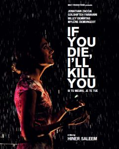 Если ты умрешь, я тебя убью