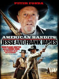 Американские бандиты: Френк и Джесси Джеймс