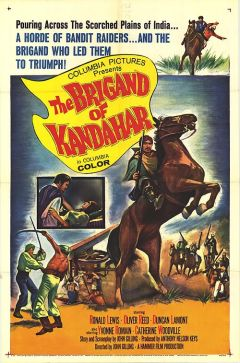 Кандагарский бандит