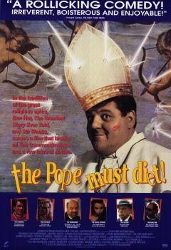 Папа Римский должен умереть