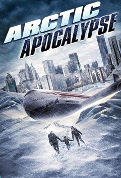 Арктический апокалипсис