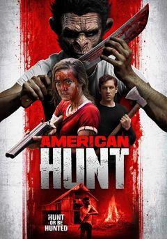 Американская охота