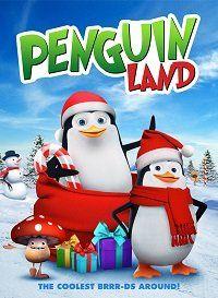 Пингвиноляндия