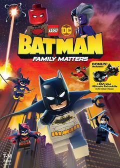 LEGO DC: Бэтмен – Семейные дела
