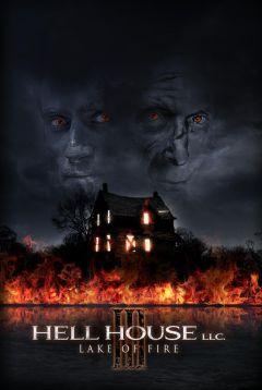 ООО «Дом Ада» 3: Озеро огня