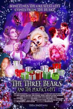 Рождество трех медвежат