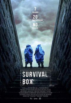Набор для выживания