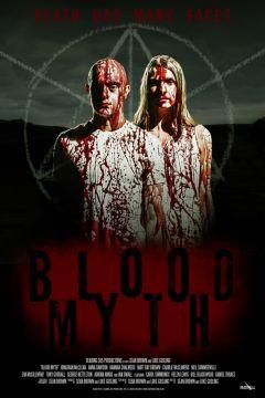 Кровавый миф