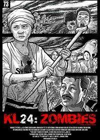 КЛ 24: Зомби