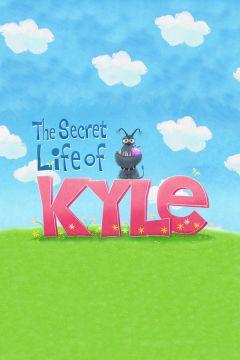 Тайная жизнь Кайла