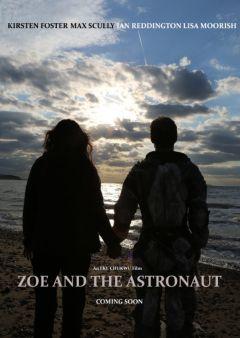 Зои и астронавт