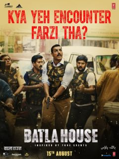 Операция «Batla House»
