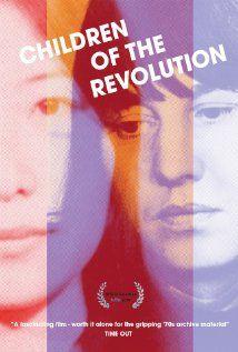 Дети революции